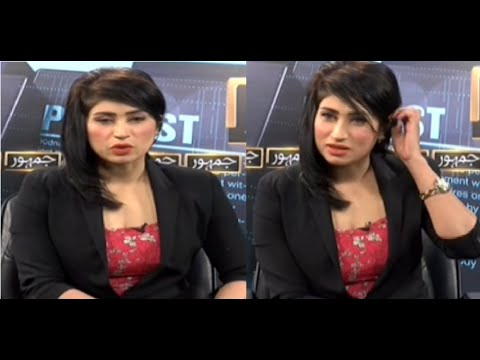 Umar Akmal Requested for Strip Dance Before Match: Qandeel Baloch
