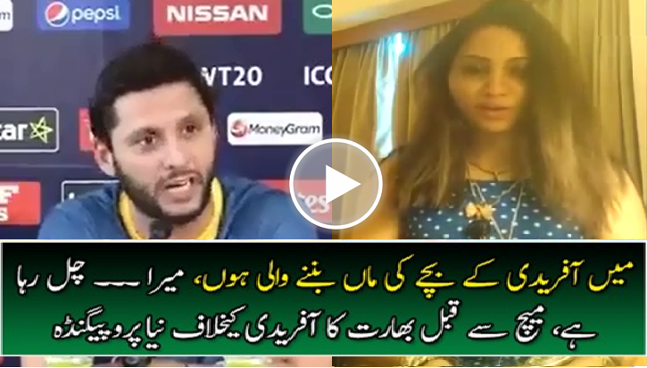 I Am Expecting Shahid Afridi's Child – Indian Model Arshi Khan