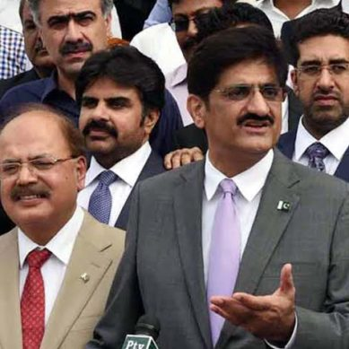 CM Sindh Promises To Make Zoo Cage-Free