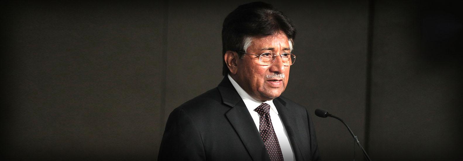 Musharraf Banner
