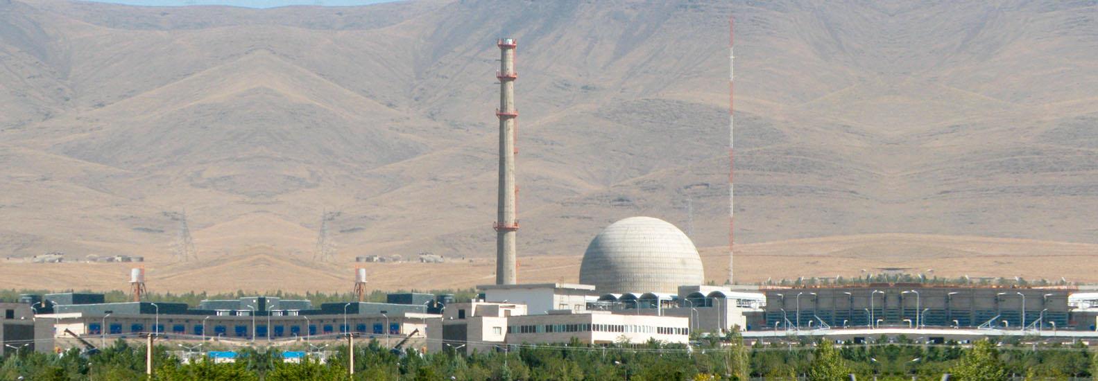 Pak-Nucler2 banner