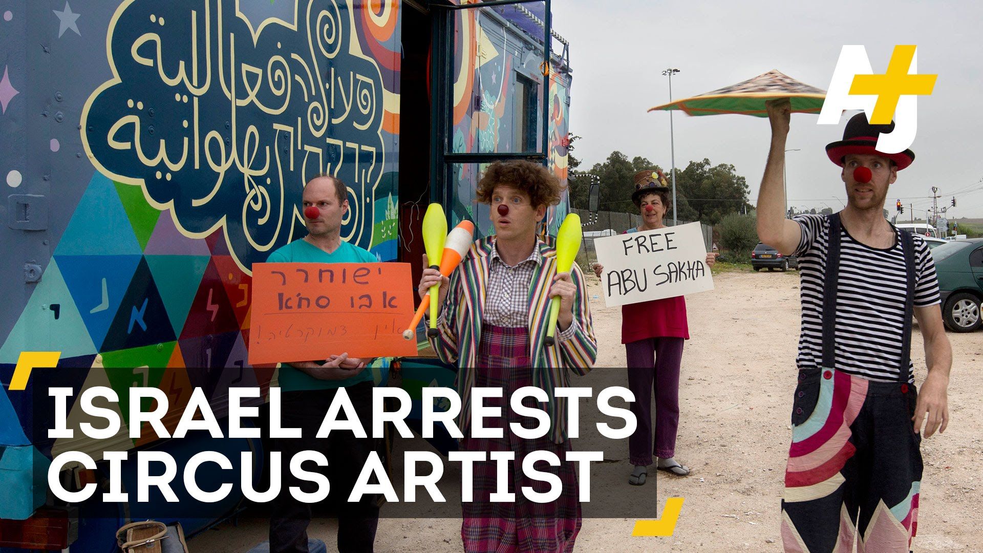 Palestinian Clown Detained By Israel