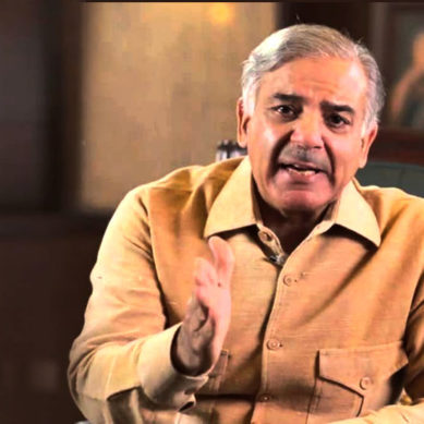 Pakistan More Prosperous Under Nawaz, Says Shehbaz