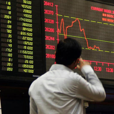 Pakistan Stock Exchange: Market Noisier Than Ever, But Outlook Still Positive