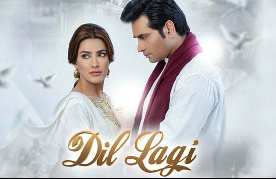 Dil Lagi – Episode 14