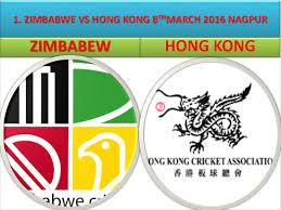 WT20 2016 Hong Kong vs Zimbabwe Match Preview