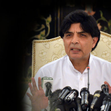 Nisar Questions Agencies' Ability To Protect Sensitive Installations