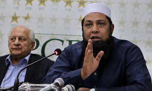 Inzamam-ul-Haq Appointed As Chief Selector