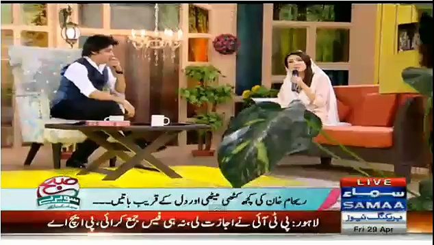 'Aaj Jaane Ki Zid Na Karo' By Reham Khan