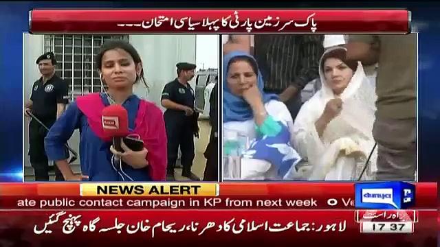 Reham Khan in Jamaat-E-Islami Jalsa, Lahore