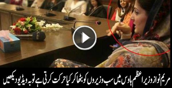 Maryam Nawaz ki tarbiyat Benazir Bhutto jesi nahi hai