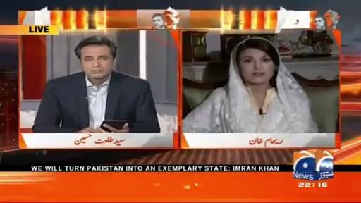 PTI Rallies, Always Colourful and Entertaining: Reham Khan