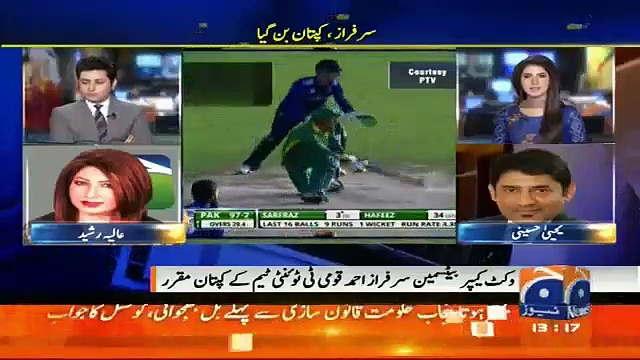 Ramiz-Raja-Response-On-Sarfraz-Ahmed-To-Be-A-New-Captain