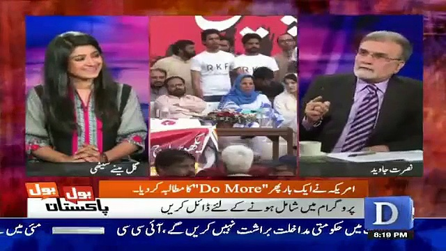 Why Did Reham Khan Attend Jamaat-E-Islami Protest Rally? Nusrat Javed
