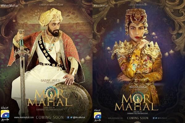 Mor Mahal – Episode 9, June 19, 2016