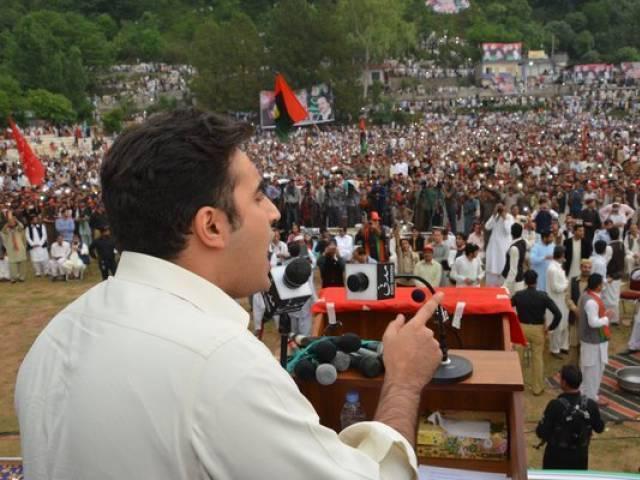 Bilawal Bhutto's Speech in Azad Kashmir