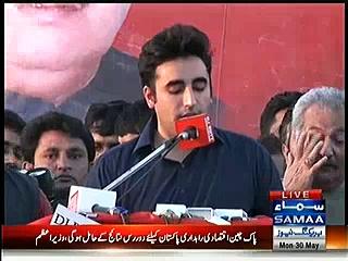 'Mian Sahab Sher Diesel Par Nahin Chalta', Bilawal Bhutto Says