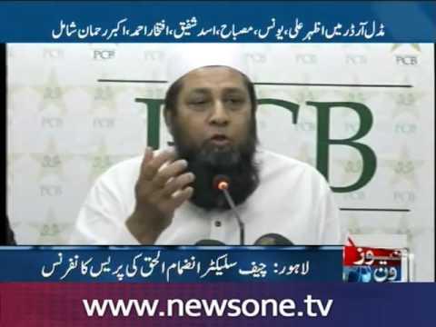 Inzamam-ul-Haq Press Conference