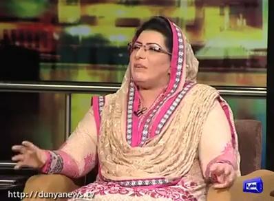 Firdous Ashiq Awan Comments About Bilawal Zardari