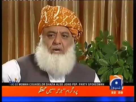 Jirga – May 29, 2016 | Fazl ur Rehman