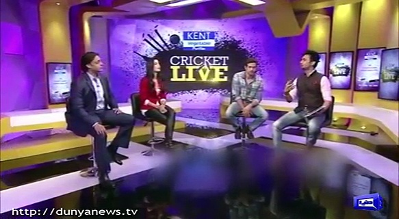 Katrina Kaif's Prediction About Shoaib Akhter Proved Correct