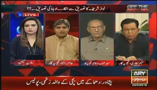 Off The Record – May 23, 2016
