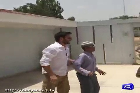 Shahid Afridi Playing Basket Ball