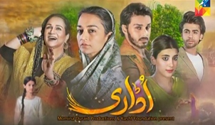 Udaari – Episode 11
