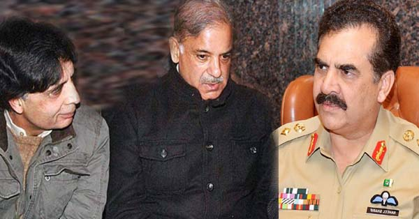 Inside Story About Nisar, Shahbaz Meeting With Raheel Sharif