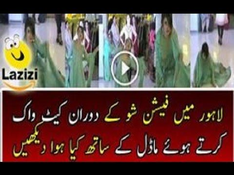 Lahore: Model Falls During Ramp Walk