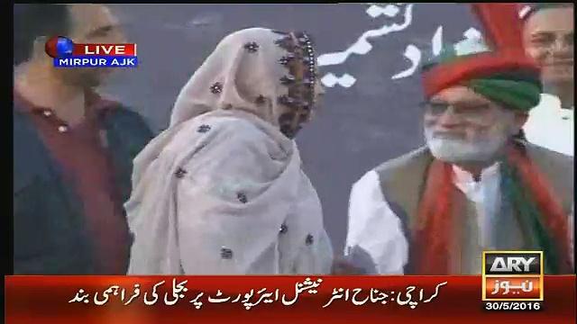 Bilawal Bhutto's Anomalous Reaction