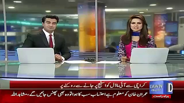 What-Imran-Khan-Did-With-Qandeel-Baloch-In-Lahore-Jalsa