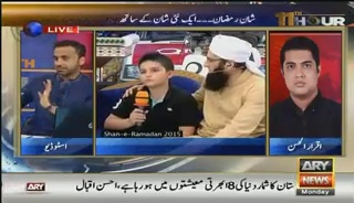 11th Hour With Waseem Badami – June 06, 2016