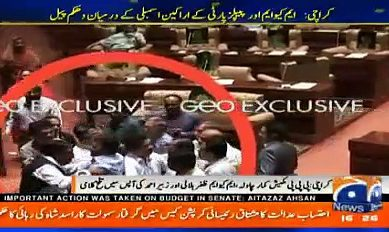 Sindh Assembly: PPP and MQM MPAs Get Physical During Proceedings