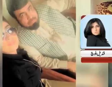 Mufti Qavi 'Hopelessly In Love' With Me, Qandeel Baloch Claims