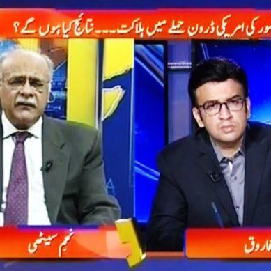 Aapas ki Baat With Najam Sethi 20 June 2016
