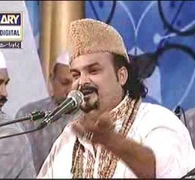 Bhar Do Jholi Meri by Amjad Sabri