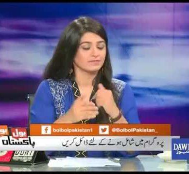 Bol Bol Pakistan – June 20, 2016