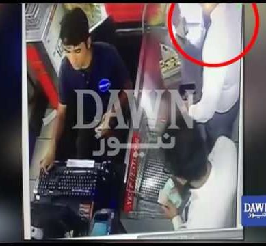 CCTV Footage Of Owais Shah Before Kidnapping