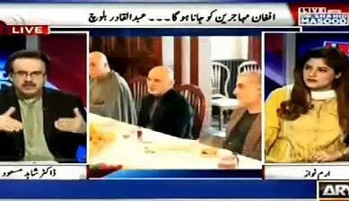 Shahid Masood's Analysis on Achakzai's Statement