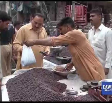 Falsa Of Gujranwala