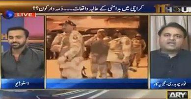War of Words Between MQM, PTI Representative