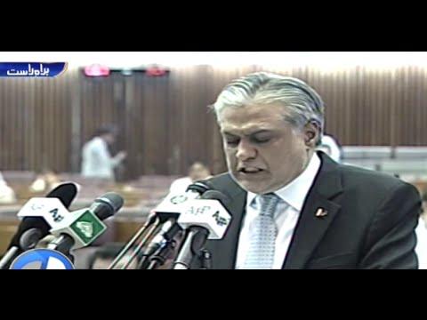 Ishaq Dar Presents Budgetary Proposals For Financial Year 2016-17