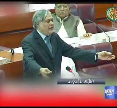 Ishaq Dar Speech