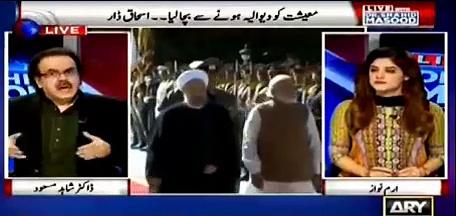 Main Culprits Should be Taken to Task- Dr. Shahid Masood