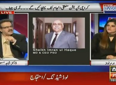 Live With Dr. Shahid Masood – June 27, 2016