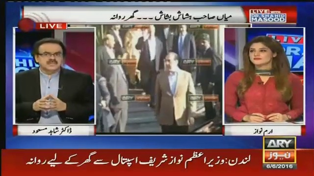 Live With Dr. Shahid Masood – June 06, 2016