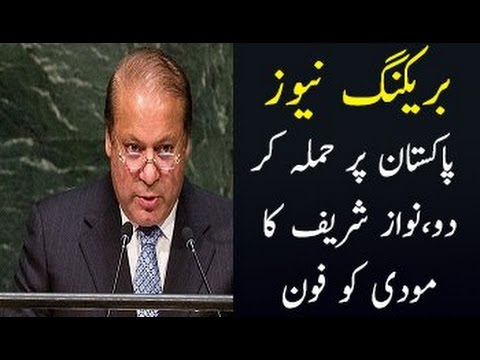 Mubashir-Luqman-Reveals-That-Why-Nawaz-Sharif-Had-A-Phone-Call-With-Modi-Before-Visit-To-London
