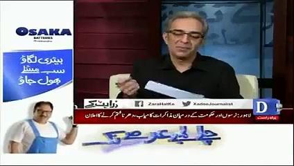 Funny Comments on Budget by Mubashir Zaidi And Zarar Khoro