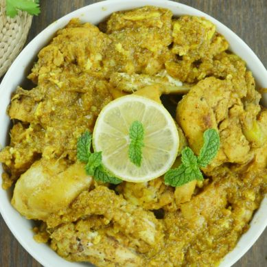 Ramadan Food Diaries #20 Murgh Kababi